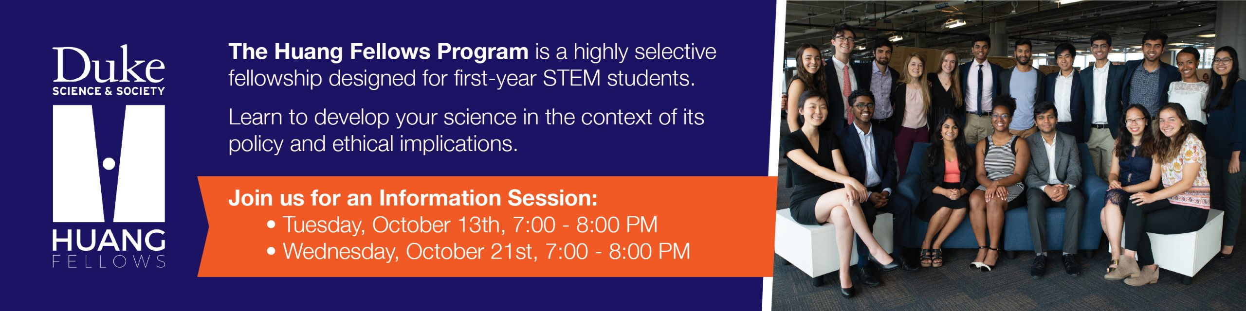 Join us for a Huang Fellow Info session on 10/13 or 10/21
